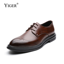 YIGER New Men dress shoes man businness soft leather big size Heightening male formal black wedding 0365