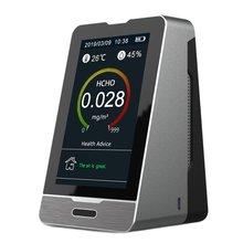 DM73A Air Quality Detector 4.3 Inch TFT LED Digital Screen Portable Laser PM2.5 PM1.0 PM10 HCHO TOVC AQI Detector Gas Analyzer