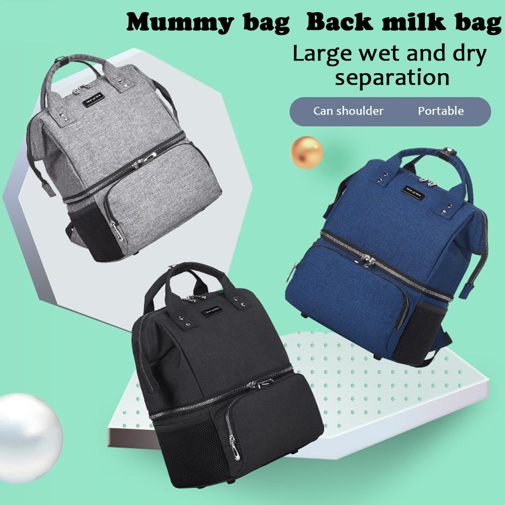 New Mummy Bag Waterproof Shoulder Double Dry Wet Separation Insulation Lunch Bag Breast Milk Preservation Large Back Milk Baby image