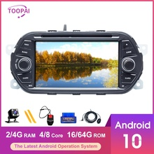 TOOPAI Android 10 For FIAT EGEA TIPO 2005 Dodge Neon GPS Navigation Multimedia Player Auto Radio Head Unit Stereo 1din