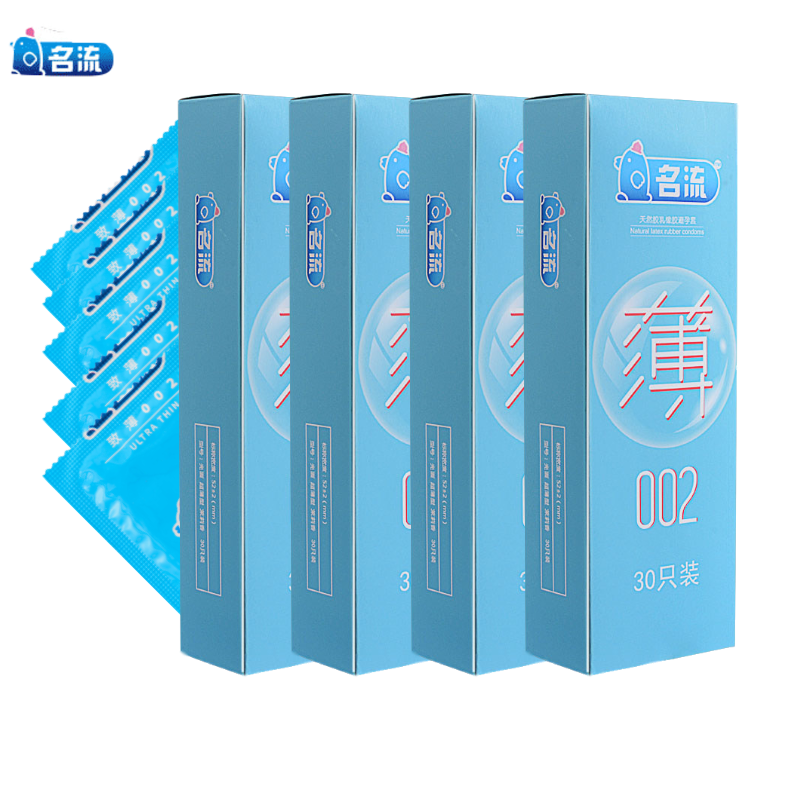 MingLiu 120 pièces marque homme qualité ultra super mince condon 002 manchon pénis préservatifs intimes kondom adulte jouet sexuel produit pour les hommes