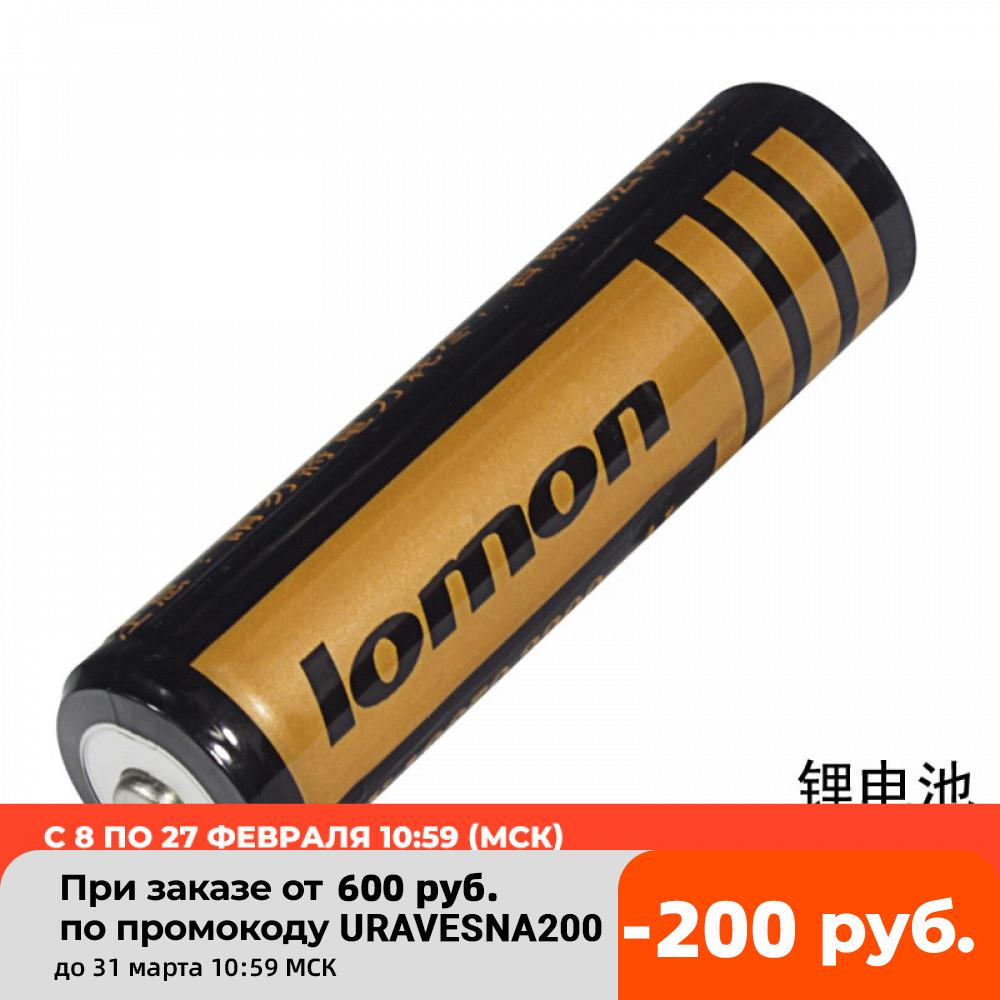 4шт Аккумулятор LOMON 18650 2200mAh 3,7 V Li ion оригинал|Перезаряжаемые батареи|   | АлиЭкспресс