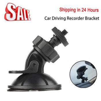 Mini Sucker Car Driving Recorder Mount DVR Bracket Screw Connector Rack DV GPS Camera Stand Holder For Xiaomi Car Interior Tools image