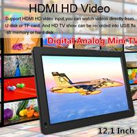 12.1 Inch 18W 12V Portable Digital Analog Mini TV DVB T / DVB T2 TFT LED 1080P HD Car TV Support TF Card USB Audio Eu Plug