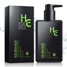 Face-Cleanser Exfoliating Luminous Men's Oil-Control Anti-Acne Rejects Iced Hearn Sea