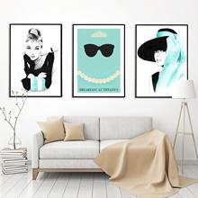 Постер «Завтрак у Тиффани» в скандинавском стиле Одри Хепберн