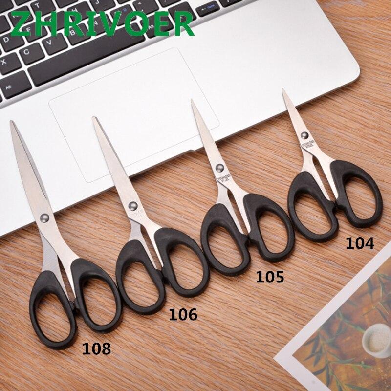 Stainless Steel Office Scissors Civilian Scissors Household Scissors Manual Safety Paper Scissors Scissors Custom 180mm