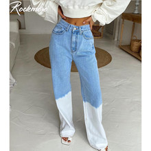 JRYYT Patchwork Pockets Jeans For Women Y2K Aesthetic 90S Loose Denim Straight Pants Highwaist Trousers Oversize Jean Joggers(China)