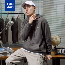 TONLION 3 Colors Spring Hoodies Mens Full Sleeve Sweatshirts with Hat Solid Simple Men's Tops Pullovers for Teen 2020 New Design