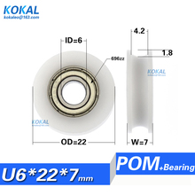 [U0622-7K] низкой Шум 696zz покрытием пом пластиковое колесо валик U-образный паз Тип 22 мм скользящий дверной ролик колесико