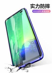 Image 4 - חדש טלפון סלולרי מקרה עבור סמסונג S8 S9 S10 S20 E 5G הערה 8 9 10 פרו בתוספת כיסוי מתכת משני זכוכית 360 מגן עמיד הלם