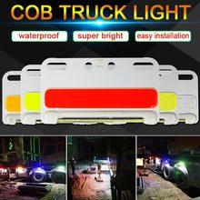 24 В COB грузовик светильник s Поворотная лампа белый желтый зеленый синий красный цвет 24 В светодиодный светильник для украшения грузовика сигнальные лампы Грузовой светильник