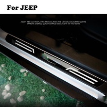 4PCS Door Sill Protector Scuff Plates Stainless Steel Door Pedal Sticker For Jeep Renegade 2017 2018 Accessories Car Accessories цена 2017