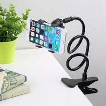 Universal preguiçoso telefone móvel gooseneck suporte stents flexível cama mesa clipe de suporte para o telefone flexível titular braço