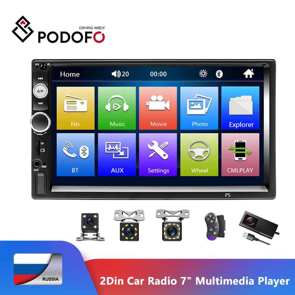 "7/""2 Din Car Radio MP5 Player FM//TF//DVR//AUX//USB Stereo Bluetooth Head Unit+Camera"