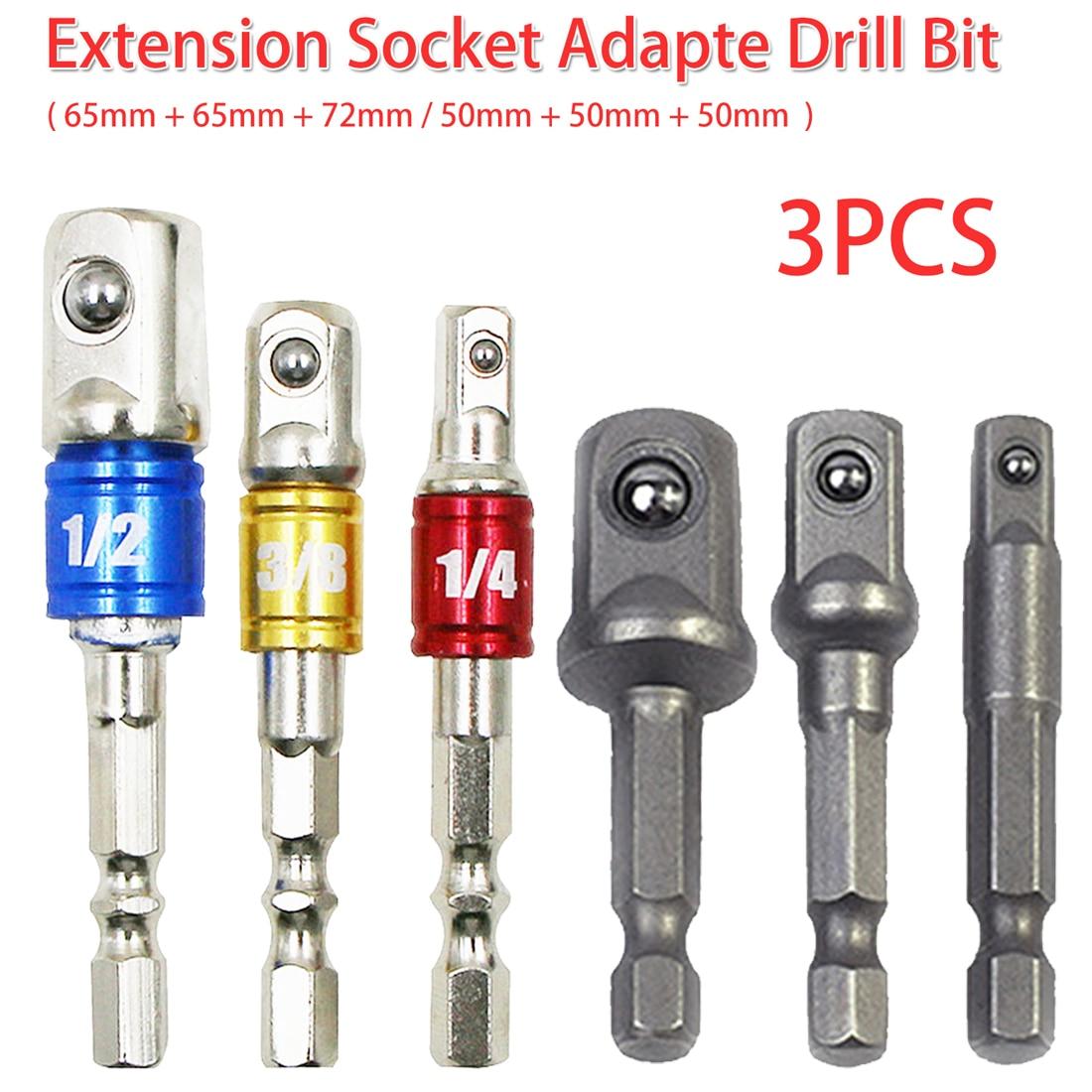 3pcs Socket Adapter Set 1/4 Hex Shank To 1/4
