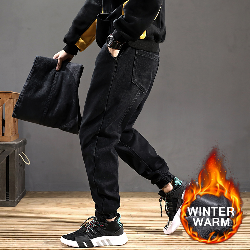 2019 Fashion Winter Jeans Men Black Color Loose Spliced Designer Cargo Pants Harem Jeans Slack Bottom Hip Hop Velvet Warm Jeans