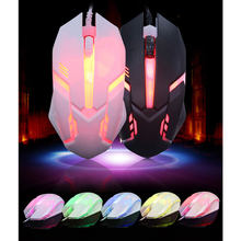 7 Warna LED Backlight S1 Gaming Mouse USB Kabel Gamer Mouse Silent Mice Gaming Mouse untuk PC Laptop(China)