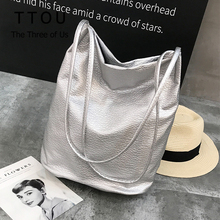 TTOU Fashion Woman Shoulder Bags Soft PU Leather Handbag Silver Black L