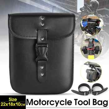 PU Leather Motorcycle Tool Bags Luggage SaddleBags Storage Trunk With Mounting Straps Universal For Honda For Yamaha Side Storag