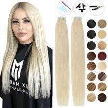 MRSHAIR – Extensions de cheveux naturels non-remy, 14-24 pouces, 40 pièces, avec outils gratuits, sans couture, bande Invisible
