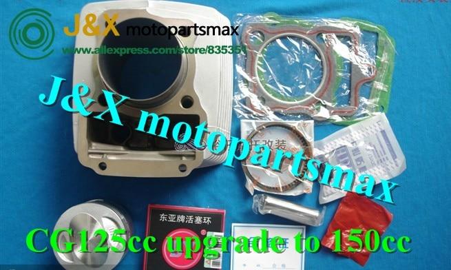 Motorcycle performance CG125cc upgrade to 150cc