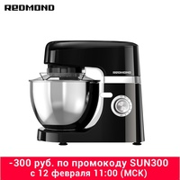 Planetary mixer REDMOND RFM 5318 with bowl for kitchen appliances dough food processor machine