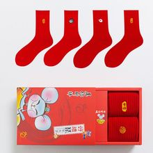 New Year Gifts Unisex Adults Red Socks Embroidered Breathable Men