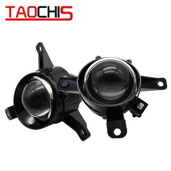 TAOCHIS Car-styling 3.0 fog lamp Bi-xenon projector lens dicated refit For Trumpchi GS4 H11 hid xenon light bulb
