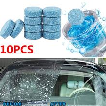 10 sztuk skondensowana tabletka musująca wycieraczka samochodowa szyba szklana podkładka stały środek czyszczący kompaktowe czyszczenie okien skoncentrowane tabletki tanie tanio Przeciw zamarzaniu 3Years Condensed Effervescent Tablet Wiper Concentrate Blue Car Glass Washer Car Accessories Solid Cleaner