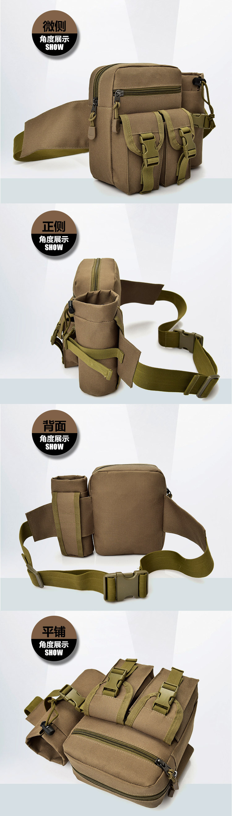 Multi-funcional ferramenta satchel equitação jarro correndo saco