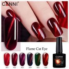 CANNI NEW 5D Cat Eye Nail gel polish 7.3ml Magnetic Soak Off