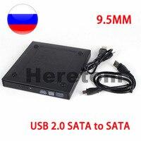 Heretom USB 2.0 SATA to SATA 9.5mm External Optical Drive Enclosure CD DVD-ROM Case For Laptop Optical Drive Ship@RU