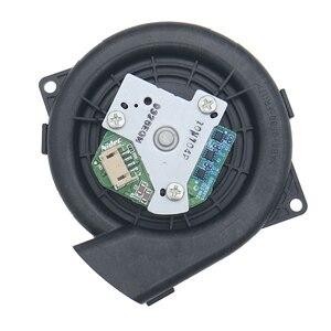 Image 5 - Silnik wentylatora turbinowego dla xiaomi 1. Generacji Mijia Sweeper Sweeper moduł odkurzający czyszczenie próżniowe
