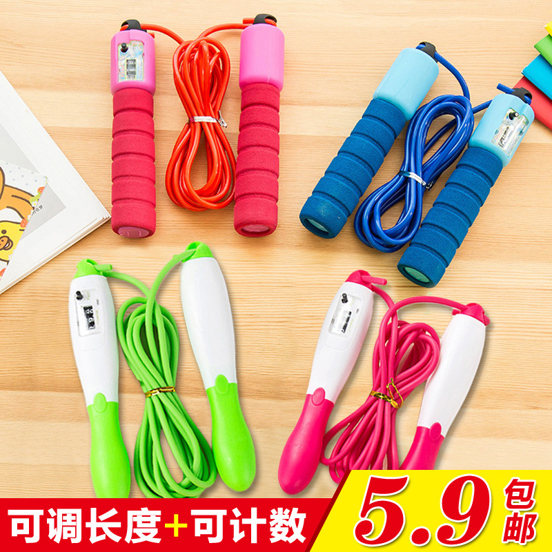 Adjustable Sports Jump Rope Only Children Kindergarten Young STUDENT'S Count GIRL'S Beginners Adult Kids Rope