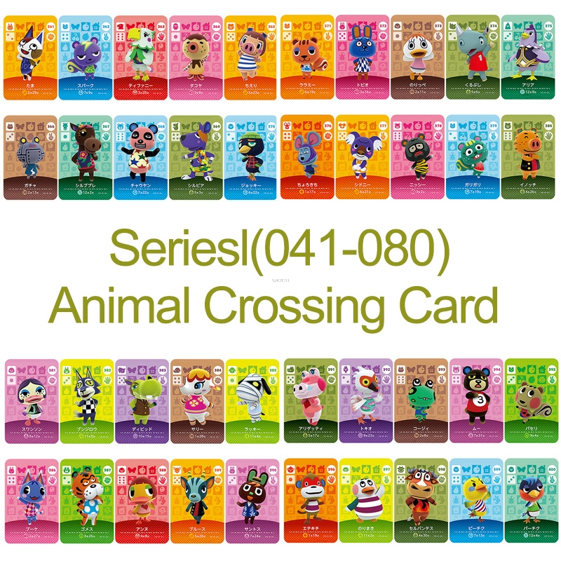 Amiibo Card NS Game Series 1 (041 To 080) Animal Crossing Card Work For
