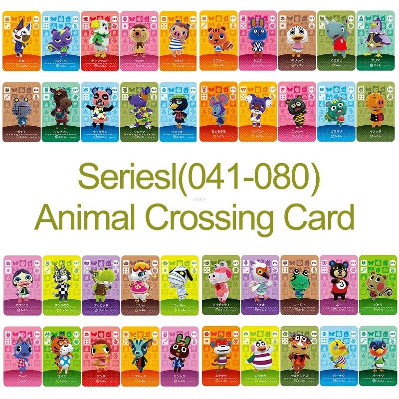 Amiibo Card NS игровая серия 1 (041-080) карточка для скрещивания животных