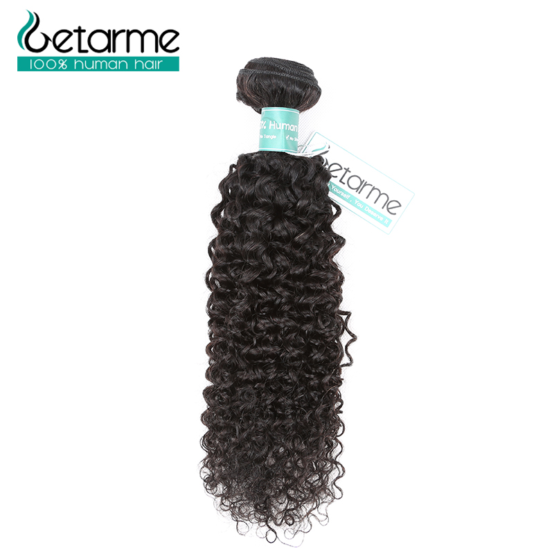 Kinky Curly Bundles Brazilian Human Hair Weave Bundles 1PCS Remy Natural Color Hair Extensions Double Weft Sew In Weave