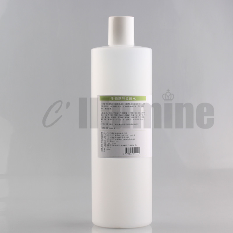 bioglycogel organico polissacarideo essencia agua toner pulverizador 01