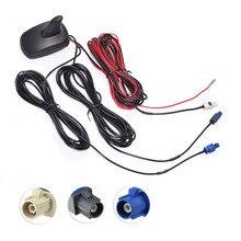Автомобильный цифровой радиоприемник Superbat DAB/DAB +/GPS/FM/AM, усиленная антенна с креплением на крышу, антенны с креплением на крышу