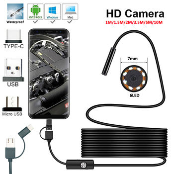 7.0mm Endoscope Camera HD Mini USB 6LED Cable Waterproof Flexible Inspection Borescope for Android PC 1m 2m 5m 10m - discount item  45% OFF Video Surveillance