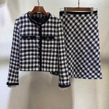 Famous Designer Luxury Women's Sets High Quality 2 Piece Set Long Sleeve Plaid Cardigans and Skirt Set For Lady 2020(China)