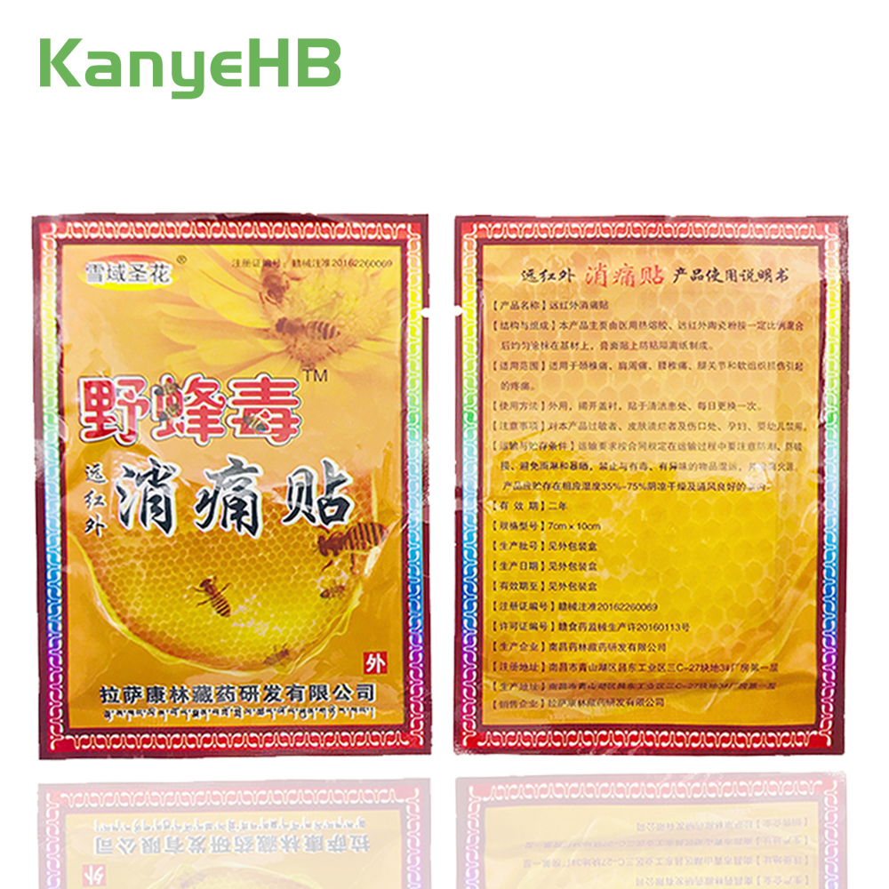 8pcs Wild Bee Chinese Herbal Patch Rheumatic Arthritis Knee/Neck/Back Bone Osteoarthritis Pain Relief Stickers H021