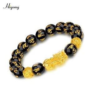 Feng shui obsidian grânulos pulseira artesanal pixiu riqueza pulseiras para homens charme buda liga pulseira boa sorte jóias