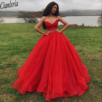 Custom Red Ball Gown Prom Quinceanera Dresses 2020 Sweep Train Lace Up Back Tulle Evening Sweet 16 Dress
