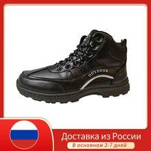 Осенние ботинки для мужчин; Очень теплые мужские зимние в стиле