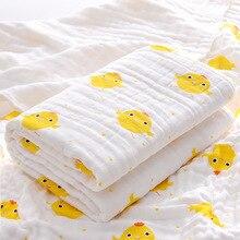 Bath towel baby face towel baby bath towel handkerchief cotton cloth soft absorbent gauze toddler towel