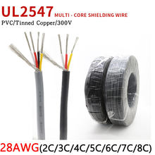 10m 28awg ul2547 blindado fio 2 3 4 5 6 7 8 núcleos pvc isolado canal amplificador de sinal áudio cabo de controle de cobre estanhado