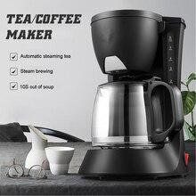 800 Вт 0.6л электрическая капельная Кофеварка, Бытовая кофеварка для чая, эспрессо, латте, кофейник для дома, офиса, кафе, кофемашина