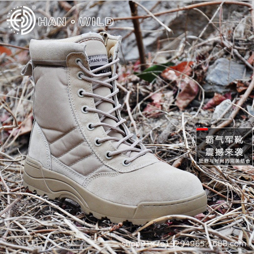 Combat Boots Tactical Boots Army Fans Outdoor Climbing Boots Cowhide Wear-Resistant Breathable Hight-top Desert Boots